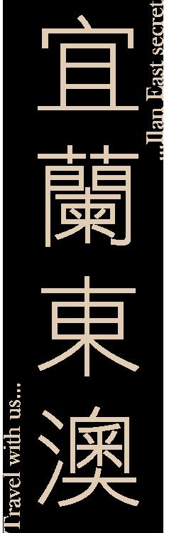 banner t01